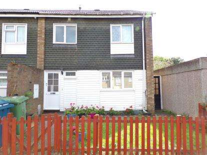 3 Bedrooms End Of Terrace House for sale in Cadogan Close, Harrow