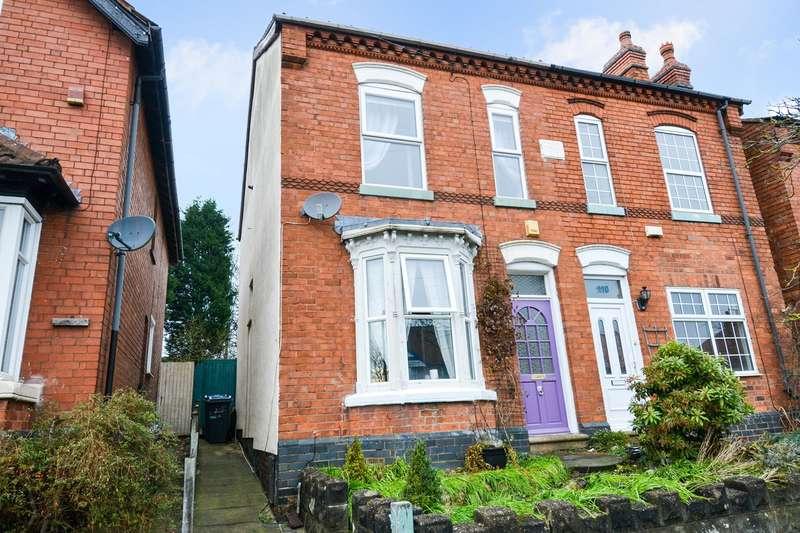 3 Bedrooms Semi Detached House for sale in Maas Road, Northfield, Birmingham, B31