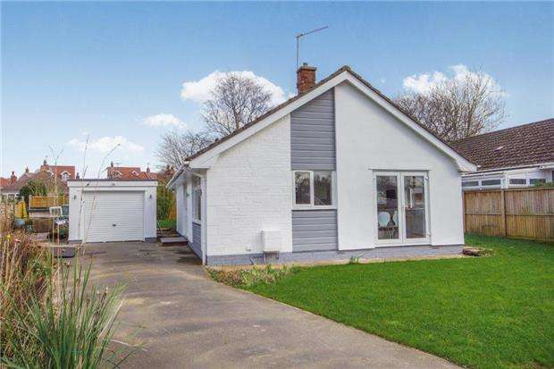 3 Bedrooms Detached House for sale in Medway Drive, Frampton Cotterell, BRISTOL, BS36 2HE