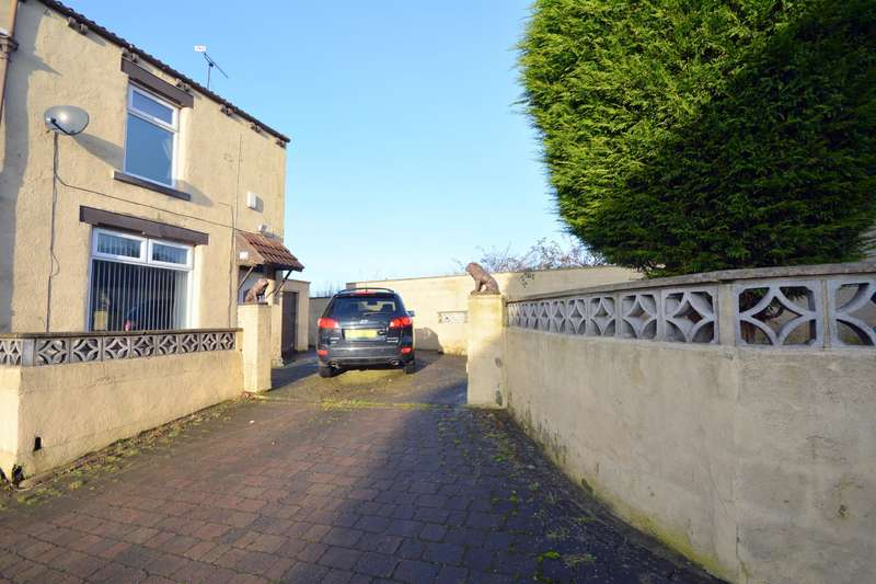 2 Bedrooms Terraced House for sale in Stanley Street, Close House, Bishop Auckland, DL14 8RY