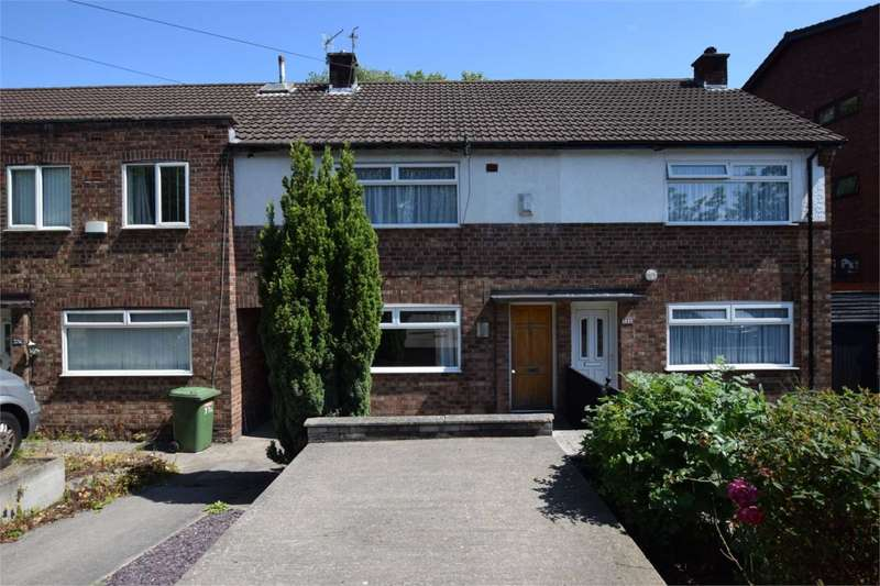 2 Bedrooms Terraced House for sale in Highfield South, Rock Ferry