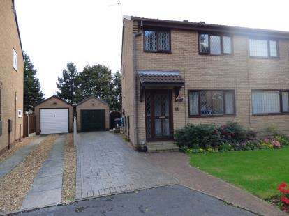 3 Bedrooms Semi Detached House for sale in Vanguard Road, Long Eaton, Nottingham