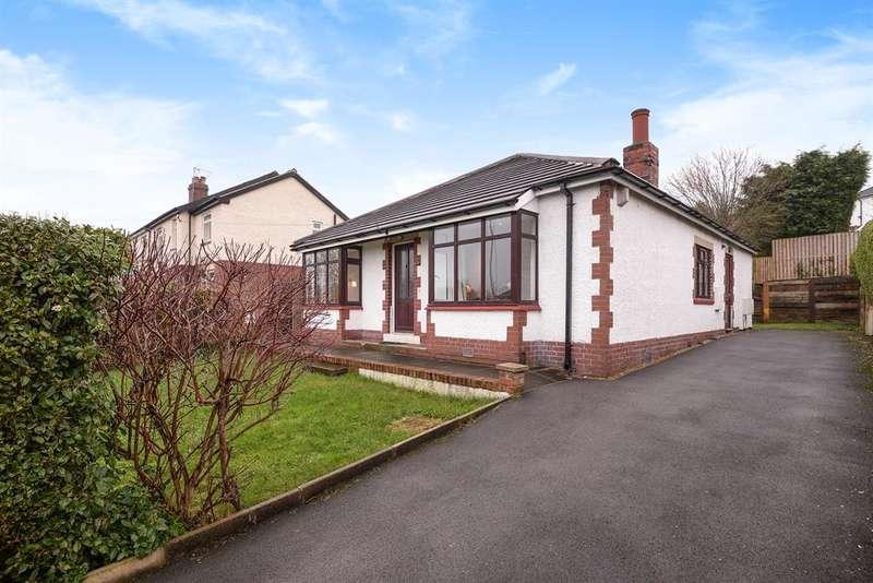 3 Bedrooms Detached Bungalow for sale in The Homestead, Canada Crescent, Rawdon, Leeds, LS19 6LT