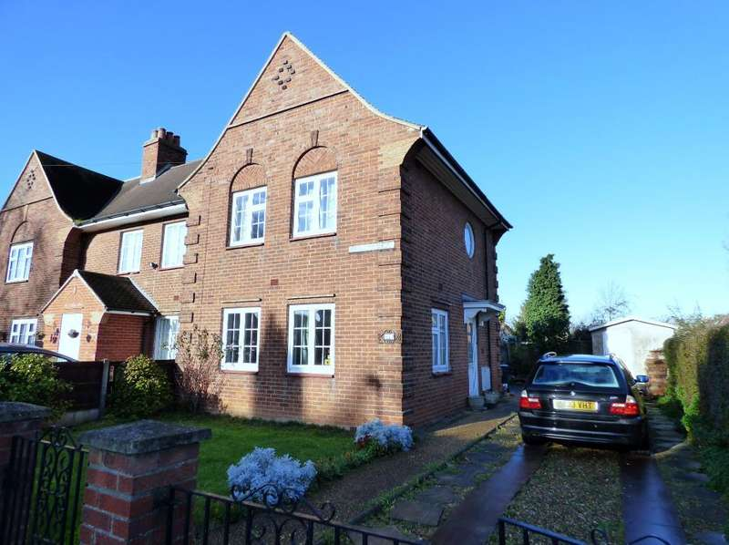 3 Bedrooms End Of Terrace House for sale in Central Avenue, Shortstown, Bedford, MK42 0UP