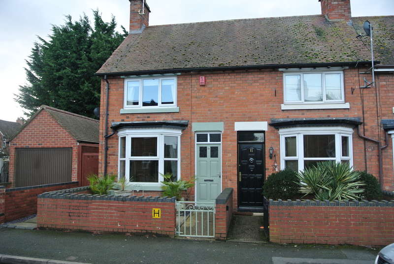 2 Bedrooms End Of Terrace House for sale in Lime Street, Evesham