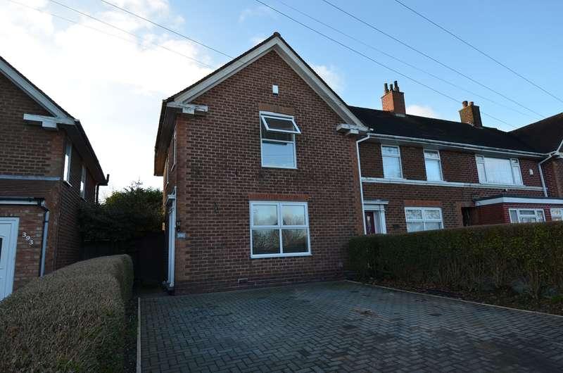 2 Bedrooms End Of Terrace House for sale in Brook Lane, Billesley, Birmingham, B13