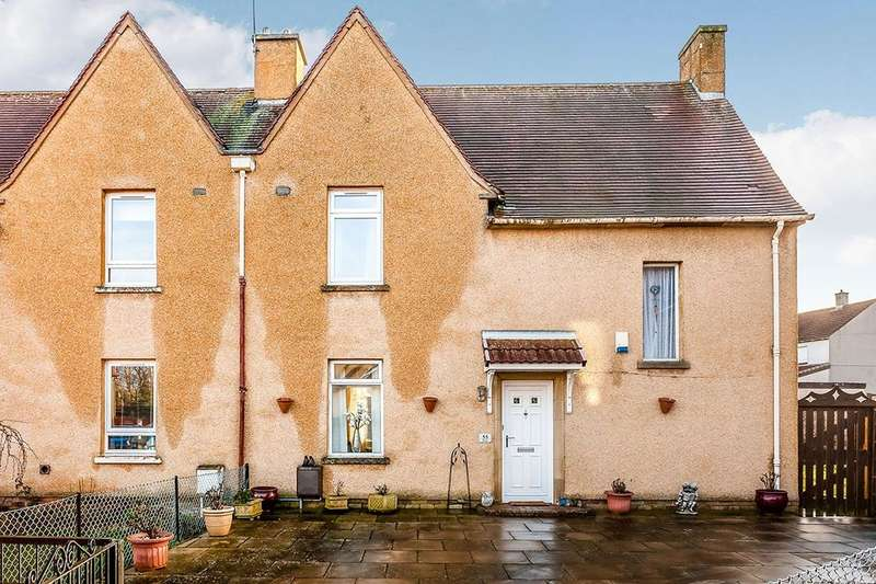 3 Bedrooms Semi Detached House for sale in Pentland Crescent, Rosewell, EH24