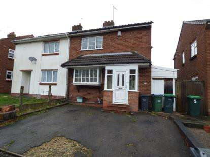 3 Bedrooms Semi Detached House for sale in Wells Road, Rowley Regis, Sandwell, West Midlands