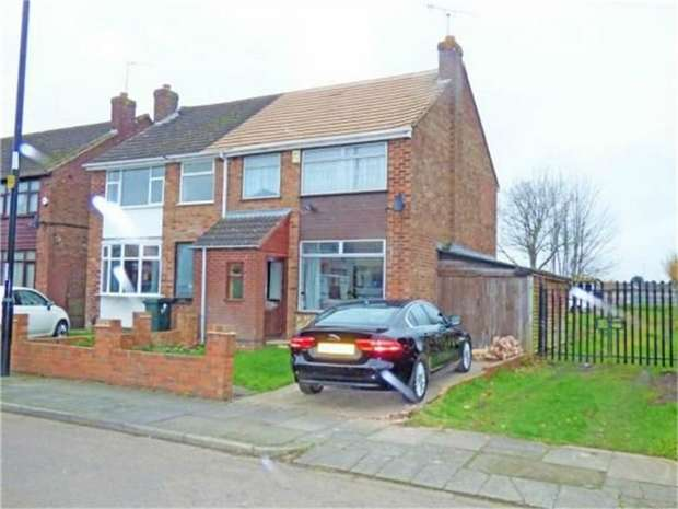 3 Bedrooms Semi Detached House for sale in Orion Crescent, Coventry, West Midlands