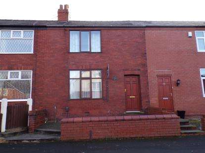 2 Bedrooms Terraced House for sale in Haig Avenue, Leyland, PR25