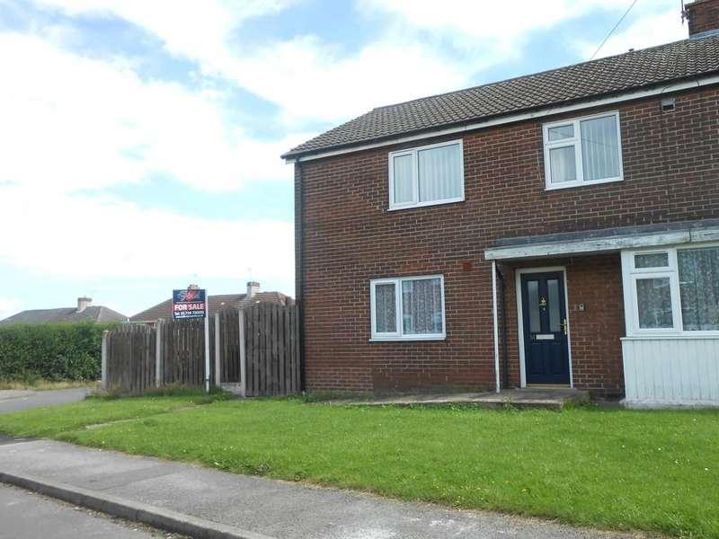 2 Bedrooms Flat for sale in Templar Close, Thurcroft