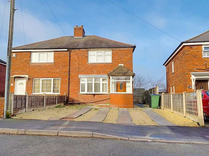 3 Bedrooms Semi Detached House for sale in JUBILEE STREET, WEST BROMWICH, WEST MIDLANDS, B71 2DQ