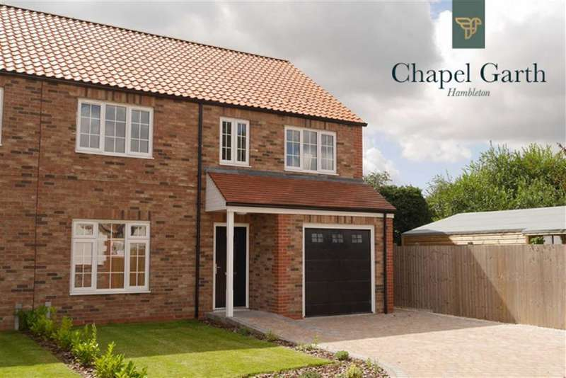 4 Bedrooms Property for sale in Chapel Close, Hambleton, Selby, YO8