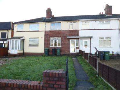 3 Bedrooms Terraced House for sale in Throne Road, Rowley Regis, Sandwell, West Midalnds
