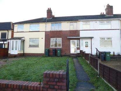3 Bedrooms Terraced House for sale in Throne Road, Rowley Regis, Sandwell, West Midlands