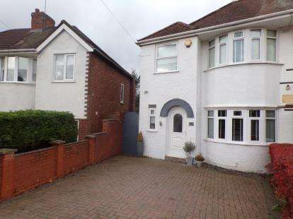 3 Bedrooms Semi Detached House for sale in Bent Avenue, Quinton, Birmingham, West Midlands