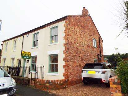 3 Bedrooms Semi Detached House for sale in Duncombe Street, Wollaston, Stourbridge, West Midlands