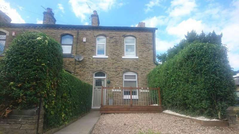 2 Bedrooms End Of Terrace House for sale in Victoria Street, Fagley, Bradford, BD2 3LL