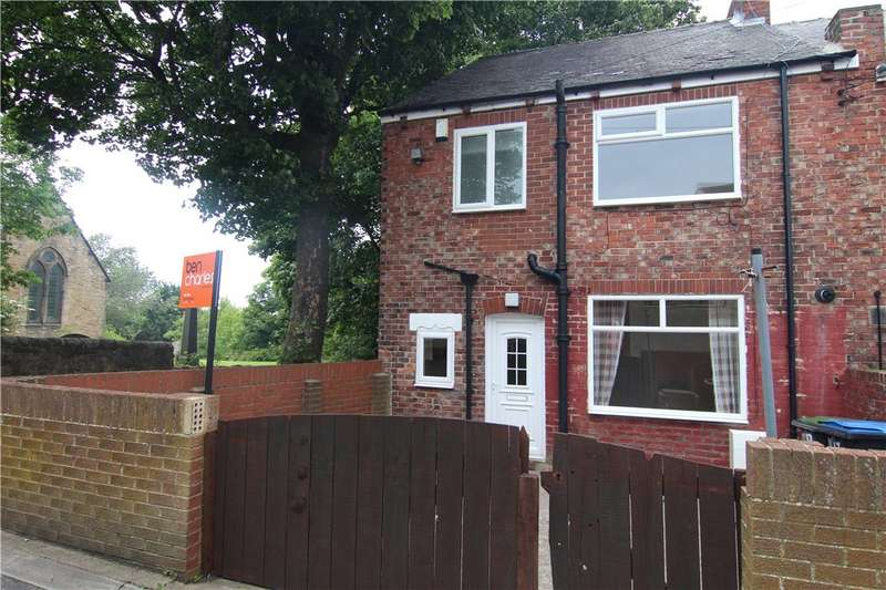 2 Bedrooms End Of Terrace House for sale in Davison Terrace, Sacriston, Durham, DH7