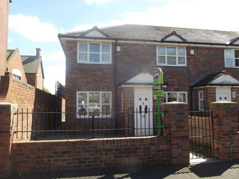 3 Bedrooms End Of Terrace House for sale in Church Mews, Ashington,Three Bedroom End Terrace House