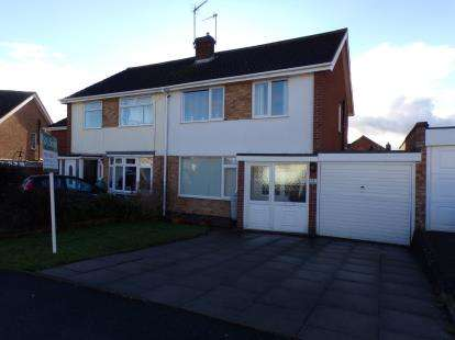 3 Bedrooms Semi Detached House for sale in Lea Close, Stratford Upon Avon, Warwickshire