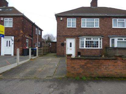 3 Bedrooms Semi Detached House for sale in Oak Street, Kirkby-In-Ashfield, Nottingham