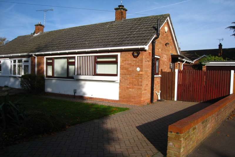 2 Bedrooms Semi Detached Bungalow for sale in Cloister Croft, Walsgrave , Coventry, CV2