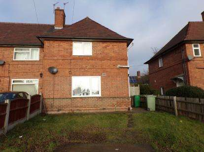 3 Bedrooms Semi Detached House for sale in Holcombe Close, Nottingham, Nottinghamshire
