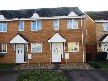 2 Bedrooms End Of Terrace House for sale in Bury St Edmunds, Beck Row, Suffolk