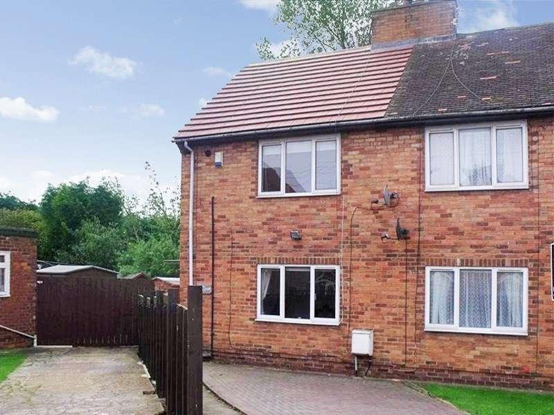 2 Bedrooms Property for sale in Hopper Terrace, Shotton, Shotton, Durham, DH6 2HH