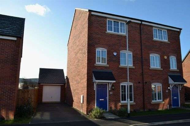 4 Bedrooms Semi Detached House for sale in Damselfly Road, Dragonfly Meadows, Northampton NN4 9ET