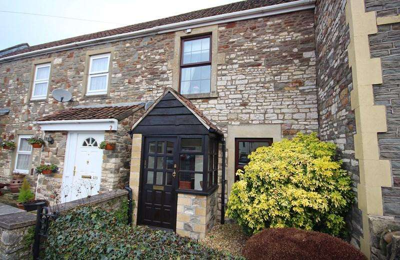 2 Bedrooms Cottage House for sale in High Street, Bitton, Bristol