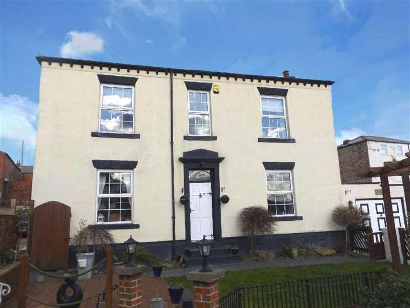 4 Bedrooms End Of Terrace House for sale in Queens Terrace, Ossett, WAKEFIELD, WF5
