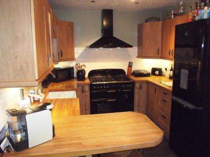3 Bedrooms Terraced House for sale in Gullick Way, Chase Terrace