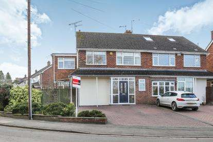 4 Bedrooms Semi Detached House for sale in Mount Nod Way, Mount Nod, Coventry, West Midlands
