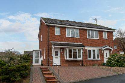 2 Bedrooms Semi Detached House for sale in Dreieich Close, Stafford