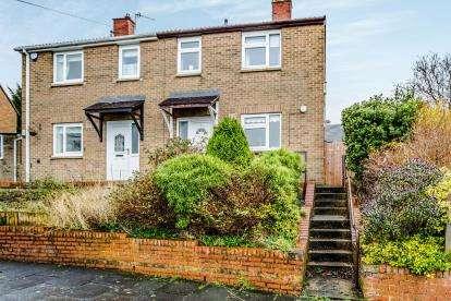 2 Bedrooms Semi Detached House for sale in Leeke Avenue, Horbury, Wakefield, West Yorkshire
