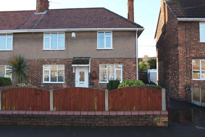 3 Bedrooms Semi Detached House for sale in Fifth Avenue, Woodlands, DN6