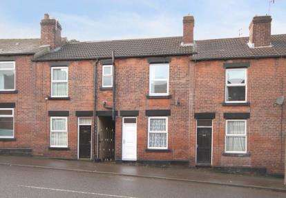 2 Bedrooms House for sale in Woodseats Road, Sheffield, South Yorkshire