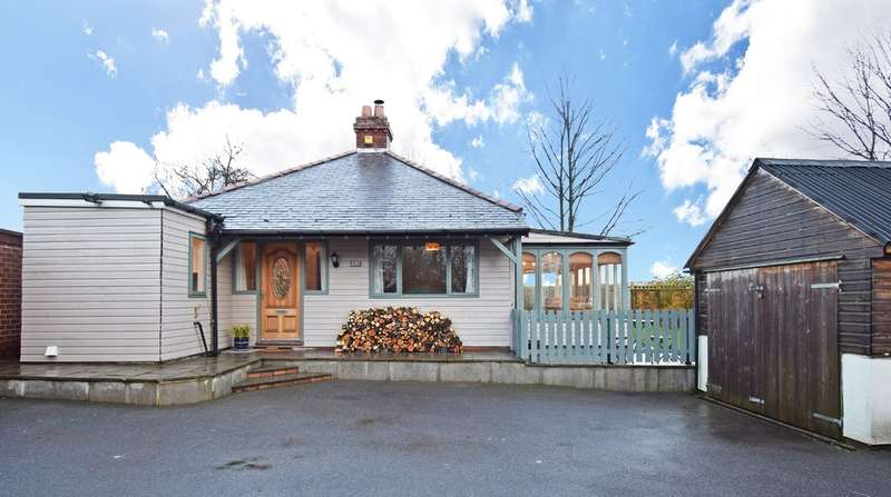 2 Bedrooms Detached Bungalow for sale in Doncaster Road, Crofton
