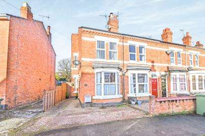 2 Bedrooms End Of Terrace House for sale in Bolston Road, Battenhall, Worcester, Worcestershire