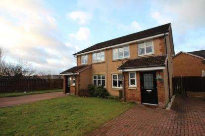 3 Bedrooms Semi Detached House for sale in Ochiltree Crescent, Coatbridge, North Lanarkshire
