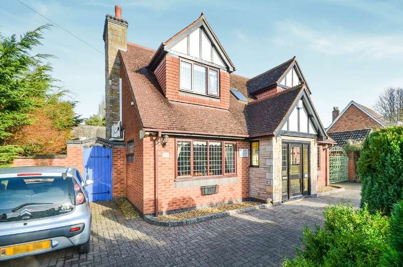 3 Bedrooms Detached House for sale in Livingston Avenue, Long Lawford, Rugby