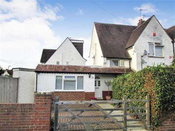 4 Bedrooms Semi Detached House for sale in Marina Way, Cippenham, Slough