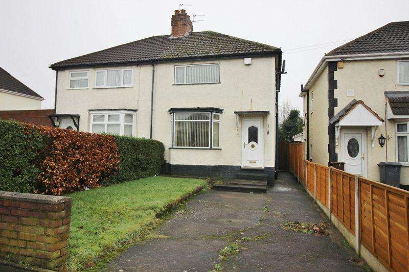 3 Bedrooms Semi Detached House for sale in Elston Hall Lane, Oxley, Wolverhampton