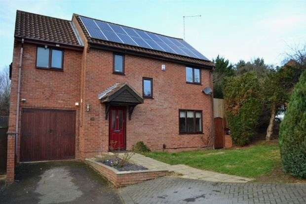 4 Bedrooms Detached House for sale in Penn Gardens, East Hunsbury, Northampton NN4 0QX