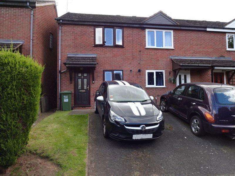 2 Bedrooms End Of Terrace House for sale in Dunlin Drive, Kidderminster DY10 4TL