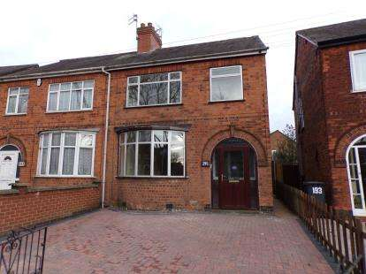 3 Bedrooms Semi Detached House for sale in Blackbird Road, Leicester, Leicestershire, England