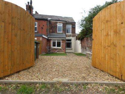 2 Bedrooms End Of Terrace House for sale in Pilling Lane, Chorley, Lancashire, PR7
