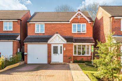 4 Bedrooms Detached House for sale in Shrubbery Gardens, Kidderminster